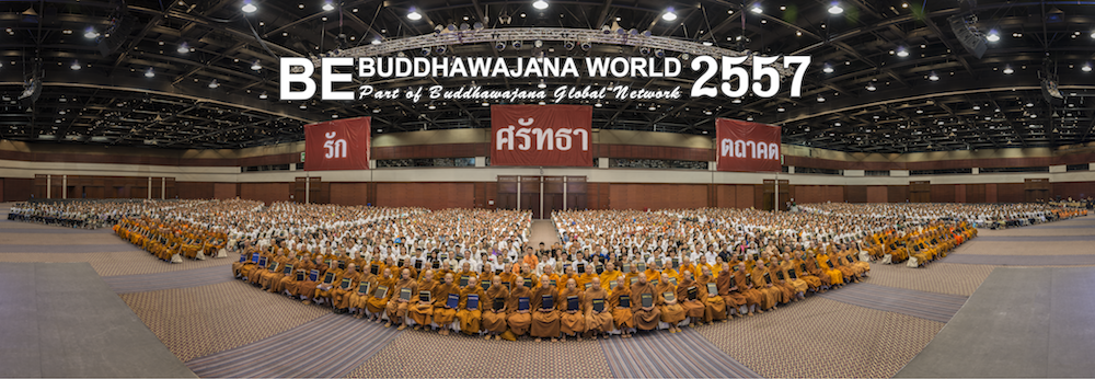 BE BUDDHAWAJANA WORLD 2557